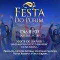 A Festa do Purim